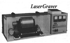 Барабанный лазер