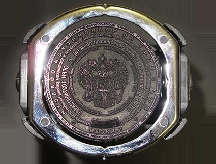 Гербовая печать на маслостойкой резине